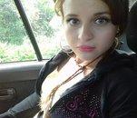 Fotografia de gatuna26, Chica de 26 años