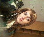 Fotografia de Chana, Chica de 23 años