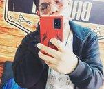 Fotografia de eduardo654789, Chico de 19 años