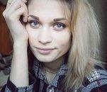 Fotografia de Veronica1103, Chica de 28 años