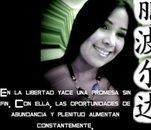 Fotografia de Patricialuna, Chica de 27 años