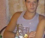 Fotografia de Katxon, Chico de 30 años